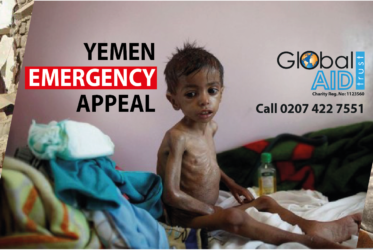 Appeal for Yamen